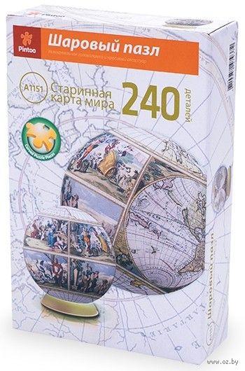 """Пазл-шар """"Старинная карта мира"""" (240 элементов)"""