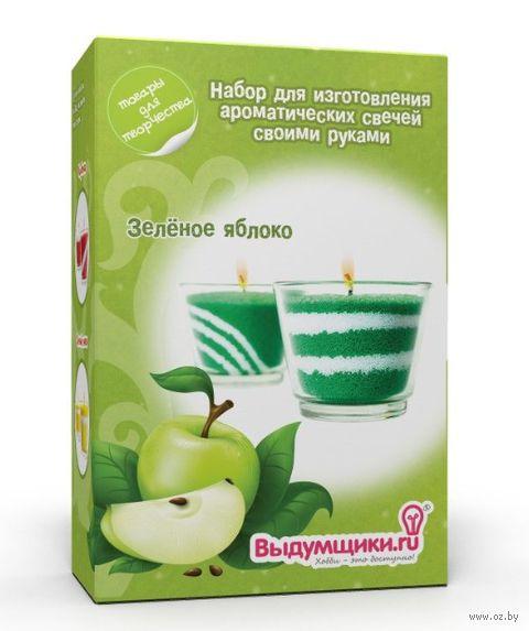 """Набор для изготовления свечей """"Зеленое яблоко"""""""