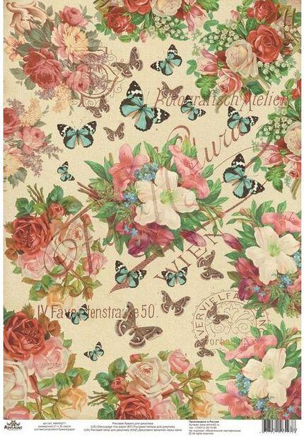 """Бумага для декупажа рисовая """"Цветы и бабочки в винтажном стиле"""" (210х300 мм)"""