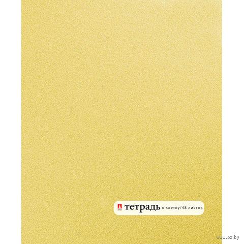 """Тетрадь полуобщая в клетку """"Золотая"""" (48 листов) — фото, картинка"""
