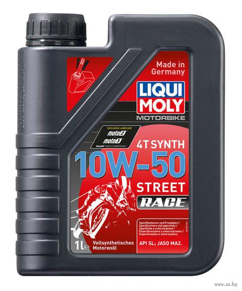 "Масло моторное ""Motorbike 4T Synth Street Race"" 10W-50 (1 л) — фото, картинка"