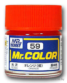 Краска Mr. Color (orange, C59)