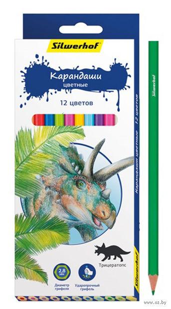 """Цветные карандаши """"Динозавры"""" (12 цветов)"""