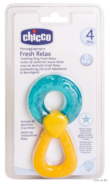 """Прорезыватель охлаждающий """"Fresh Relax. Кольцо"""" (голубой)"""