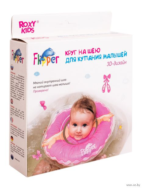 "Круг для купания малыша ""Балерина"" — фото, картинка"
