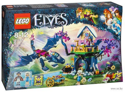 """LEGO Elves """"Тайная лечебница Розалин"""" — фото, картинка"""
