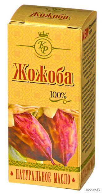 "Косметическое масло ""Жожоба"" (10 мл) — фото, картинка"