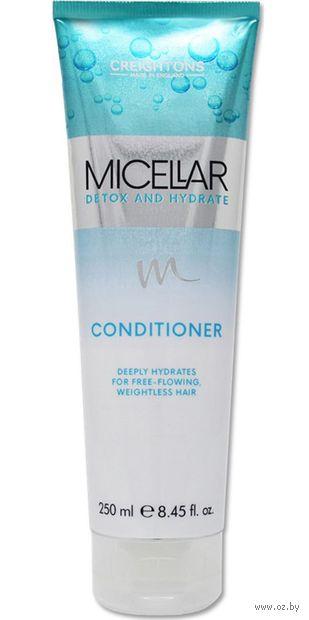 """Кондиционер для волос """"Детокс и увлажнение"""" (250 мл) — фото, картинка"""