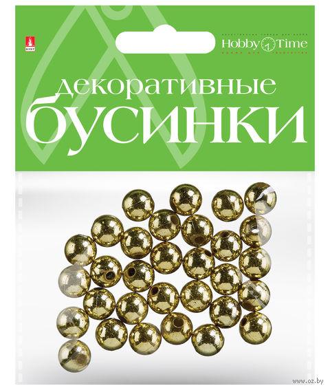 Набор бусин декоративных (10 мм; золотые) — фото, картинка