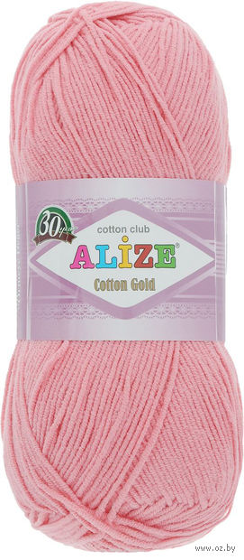 "Пряжа ""ALIZE. Cotton Gold №33"" (100 г; 330 м) — фото, картинка"