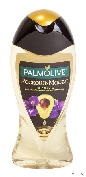 """Гель для душа """"С маслом авокадо и экстрактом ириса"""" (250 мл) — фото, картинка"""