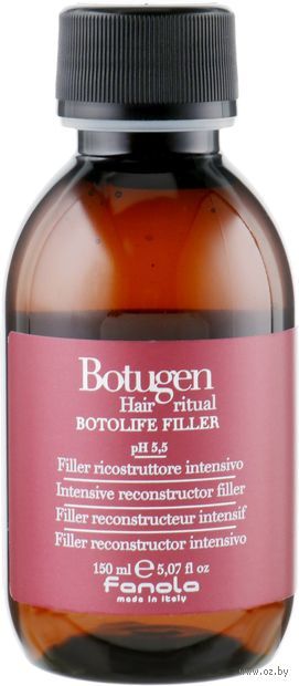 """Филлер для волос """"Botolife"""" (150 мл) — фото, картинка"""