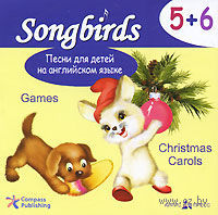 ����� ��� ����� �� ���������� �����. 5+6. Games. Christmas Carols