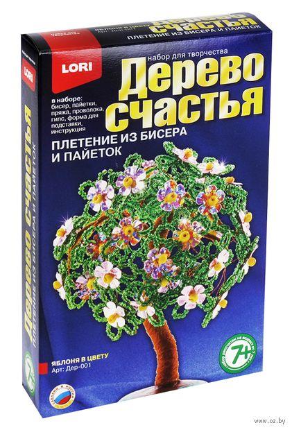"""Дерево из бисера """"Дерево счастья. Яблоня в цвету"""""""