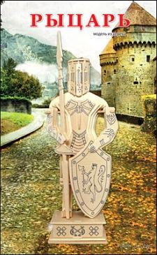 """Сборная модель из дерева """"Рыцарь"""" — фото, картинка"""