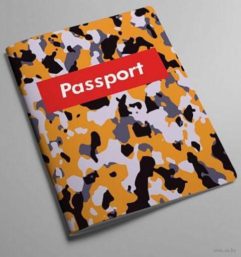 """Обложка на паспорт """"Суприм"""" (желтая) — фото, картинка"""