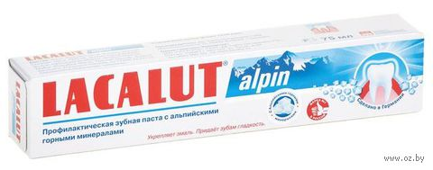 "Зубная паста ""Lacalut Alpin"" (75 мл) — фото, картинка"