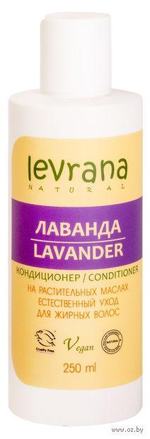 "Кондиционер для волос ""Лаванда"" (250 мл) — фото, картинка"