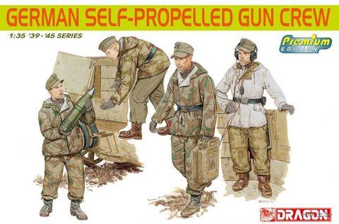 """Набор миниатюр """"German Self-Propelled Gun Crew"""" (масштаб: 1/35) — фото, картинка"""