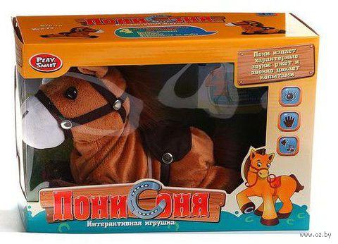 """Мягкая интерактивная игрушка """"Пони Соня коричневая"""""""