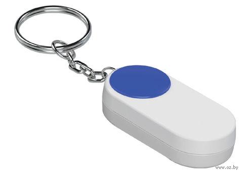 """Брелок-футляр для таблеток """"Pill"""" (синий)"""