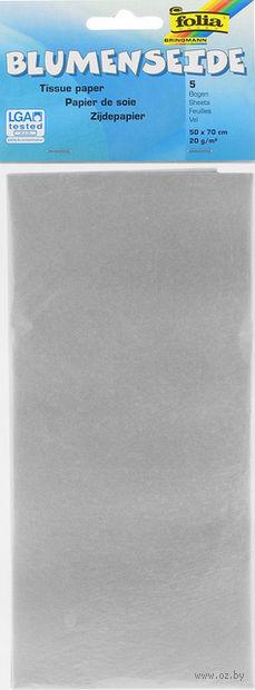 Бумага папиросная металлик (серебро; 500х700 мм; 5 листов)