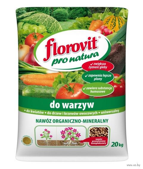"""Удобрение для овощей """"Универсальное"""" (20 кг) — фото, картинка"""