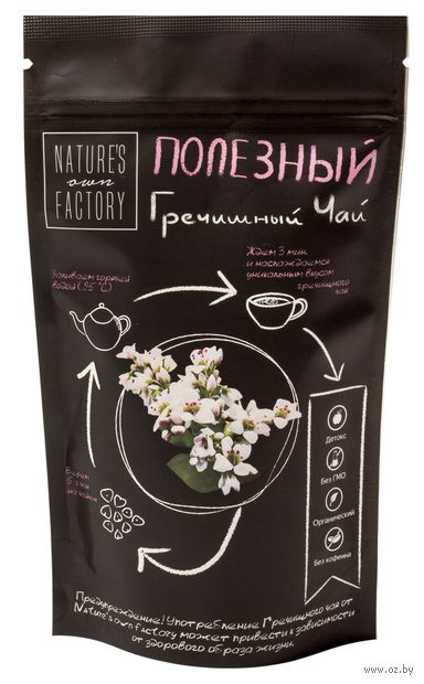 """Напиток чайный """"Nature's Own Factory. Гречишный"""" (100 г) — фото, картинка"""