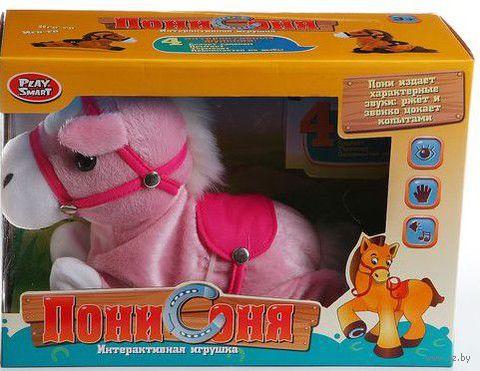 """Мягкая интерактивная игрушка """"Пони Соня розовая"""""""
