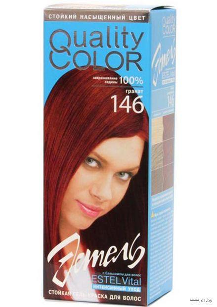 """Гель-краска для волос """"Эстель. Quality Color"""" (тон: 146, гранат) — фото, картинка"""