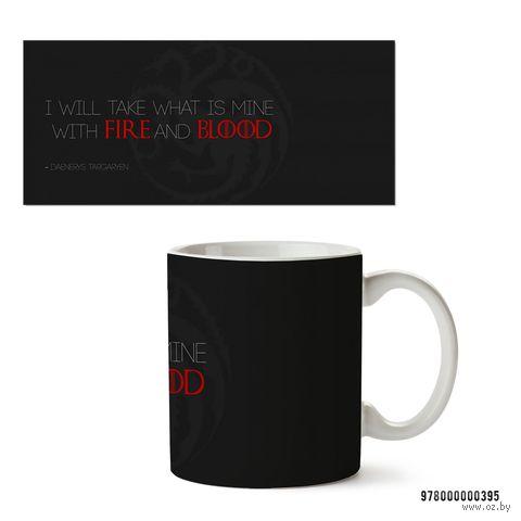 """Кружка """"Игра престолов. Fire and Blood"""" (белая) — фото, картинка"""