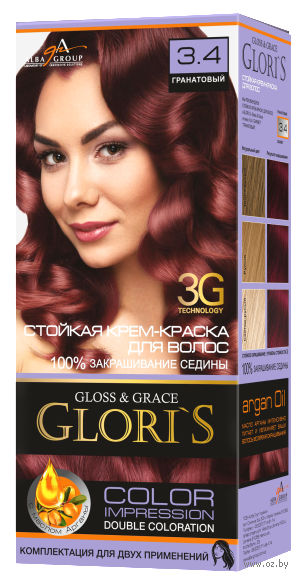 Крем-краска для волос (тон: 3.4, гранатовый, 2 шт)