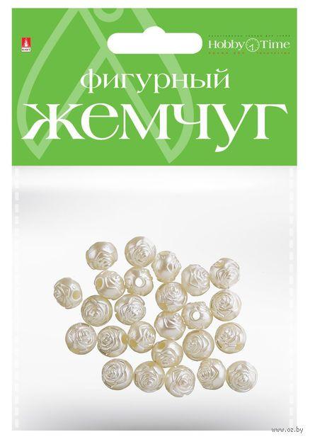"Набор бусин декоративных ""Бутончики"" (10 мм; под жемчуг) — фото, картинка"