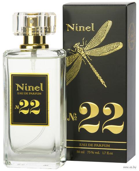 """Парфюмерная вода для женщин """"Ninel №22"""" (50 мл) — фото, картинка"""