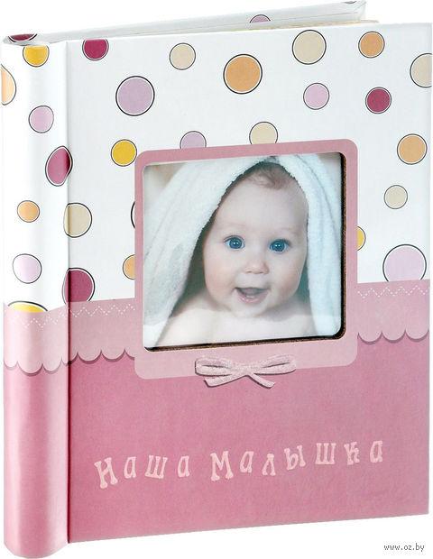 Наша малышка (арт. 46424 FA) — фото, картинка