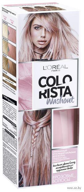"""Оттеночный бальзам для волос """"Colorista Washout"""" (тон: розовые волосы; 80 мл) — фото, картинка"""