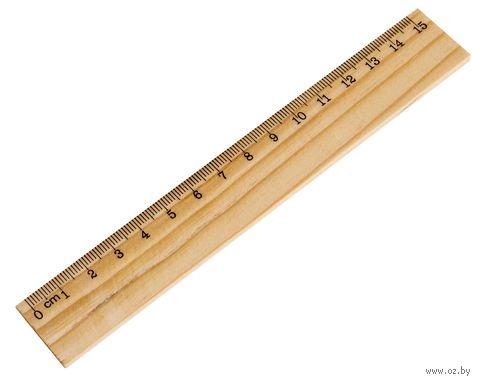 """Линейка деревянная """"Attomex"""" (15 см) — фото, картинка"""