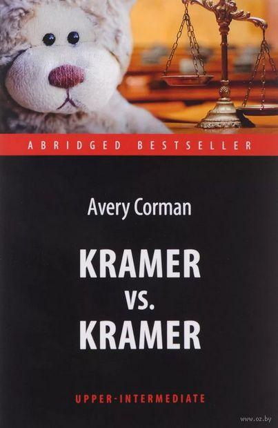 Kramer vs. Kramer — фото, картинка