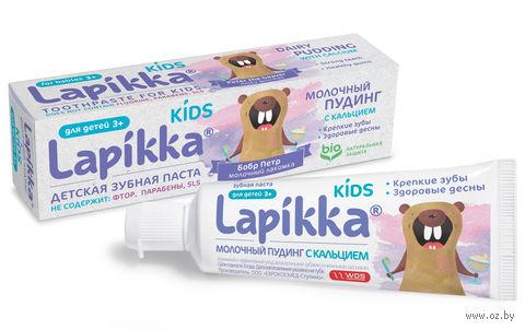 """Зубная паста детская """"Молочный пудинг"""" (45 г) — фото, картинка"""