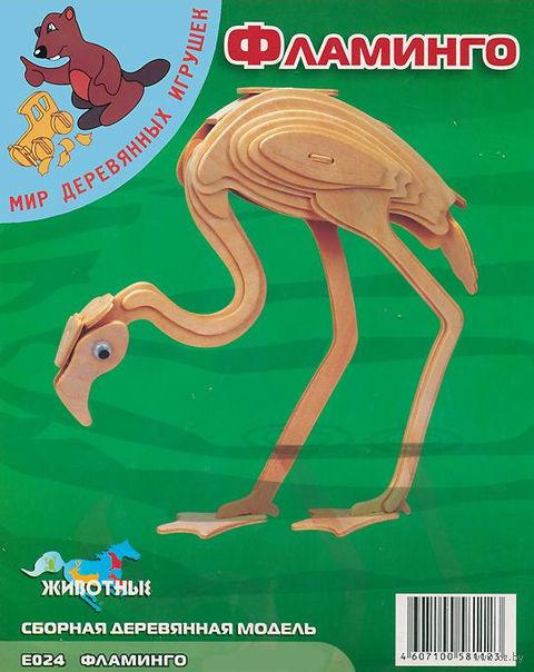 """Сборная деревянная модель """"Фламинго"""""""