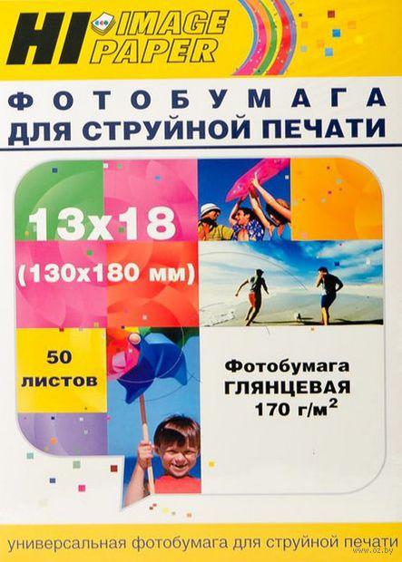 Фотобумага глянцевая односторонняя (50 листов, 170 г/м, 13х18 см)