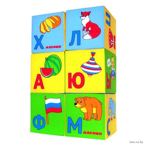 "Кубики мягкие ""Умная азбука"" (6 шт.) — фото, картинка"