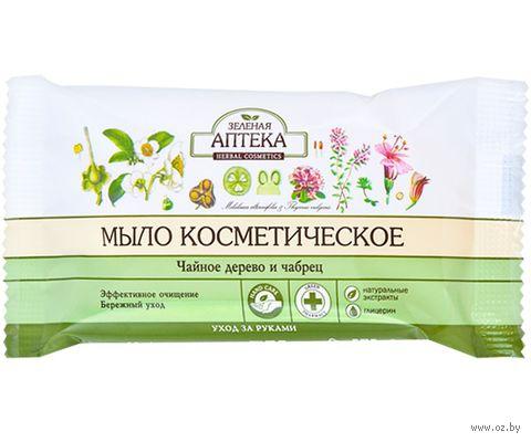 """Мыло косметическое """"Чайное дерево и чабрец"""" (75 г)"""