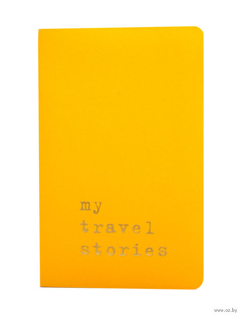 """Записная книжка Молескин """"Volant. My Travel Stories"""" нелинованная (карманная; мягкая желтая обложка)"""