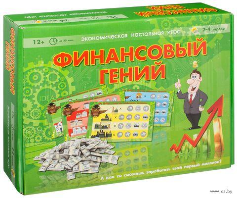 Финансовый гений — фото, картинка