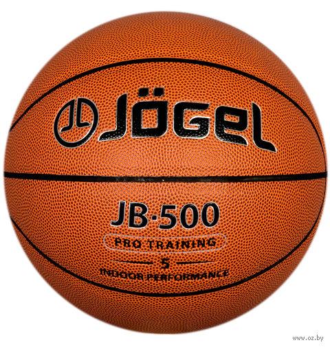 Мяч баскетбольный Jogel JB-500 №5 — фото, картинка