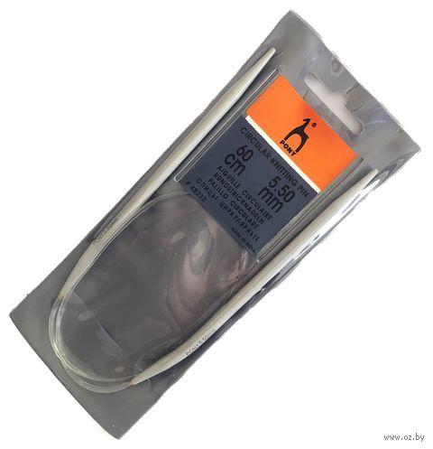 Спицы круговые для вязания (металл; 5,5 мм; 60 см) — фото, картинка