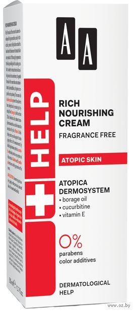 "Крем для лица ""Help Atopic Skin. Увлажняющий"" (50 мл) — фото, картинка"