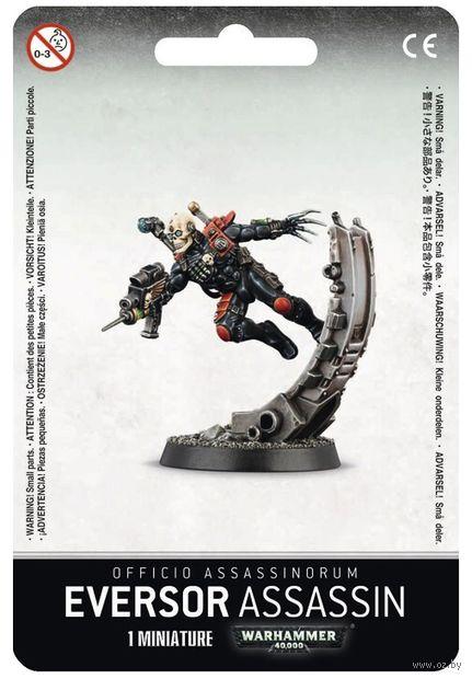 Warhammer 40.000. Officio Assassinorum. Eversor Assassin (52-13) — фото, картинка