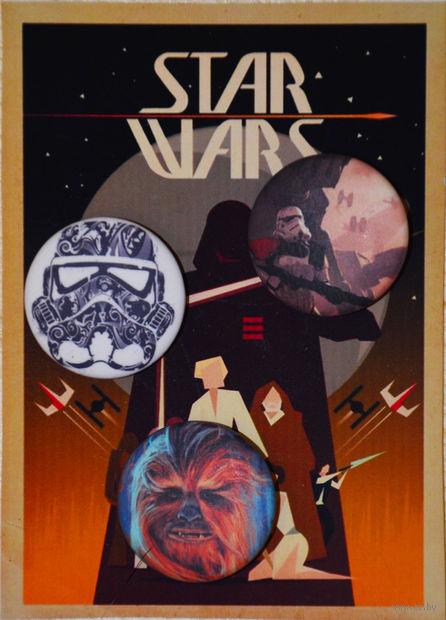 "Набор значков маленьких ""Star Wars"" (арт. 642) — фото, картинка"